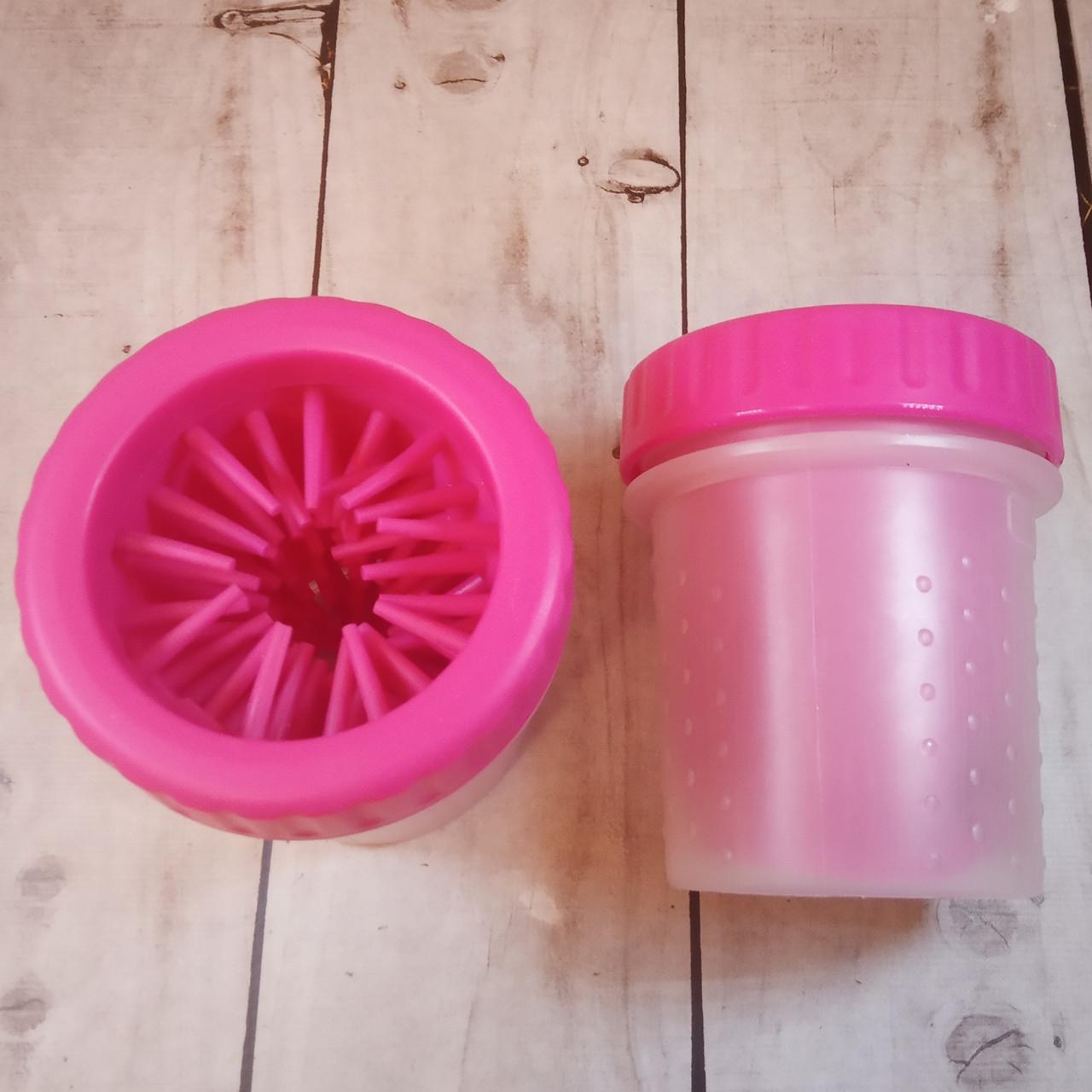 Лапомойка для собак емкость-стакан для мытья лап животных (Для маленьких собак) Розовый
