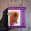 Лапомойка для собак емкость-стакан для мытья лап животных (Для маленьких собак) Розовый, фото 3