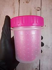 Лапомойка для собак емкость-стакан для мытья лап животных (Для маленьких собак) Розовый, фото 2