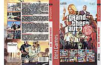 Сборник игр PS2: GTA 2016