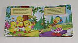 Детская книга картон мой день украинский язык 5058, фото 2