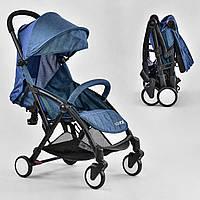 Коляска прогулочная детская для мальчиков JOY W 5530, синяя