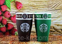 Чашка CUP StarBucks PY 023