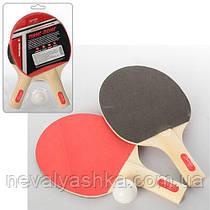 Пинг - Понг Настольный Теннис Набор 2 Ракетки Теннисный мяч в Слюде, MS 0215, 011113