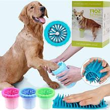 Лапомойка для собак и кошек стакан для мытья лап животных Soft pet foot cleaner Pink (Для больших) Синий