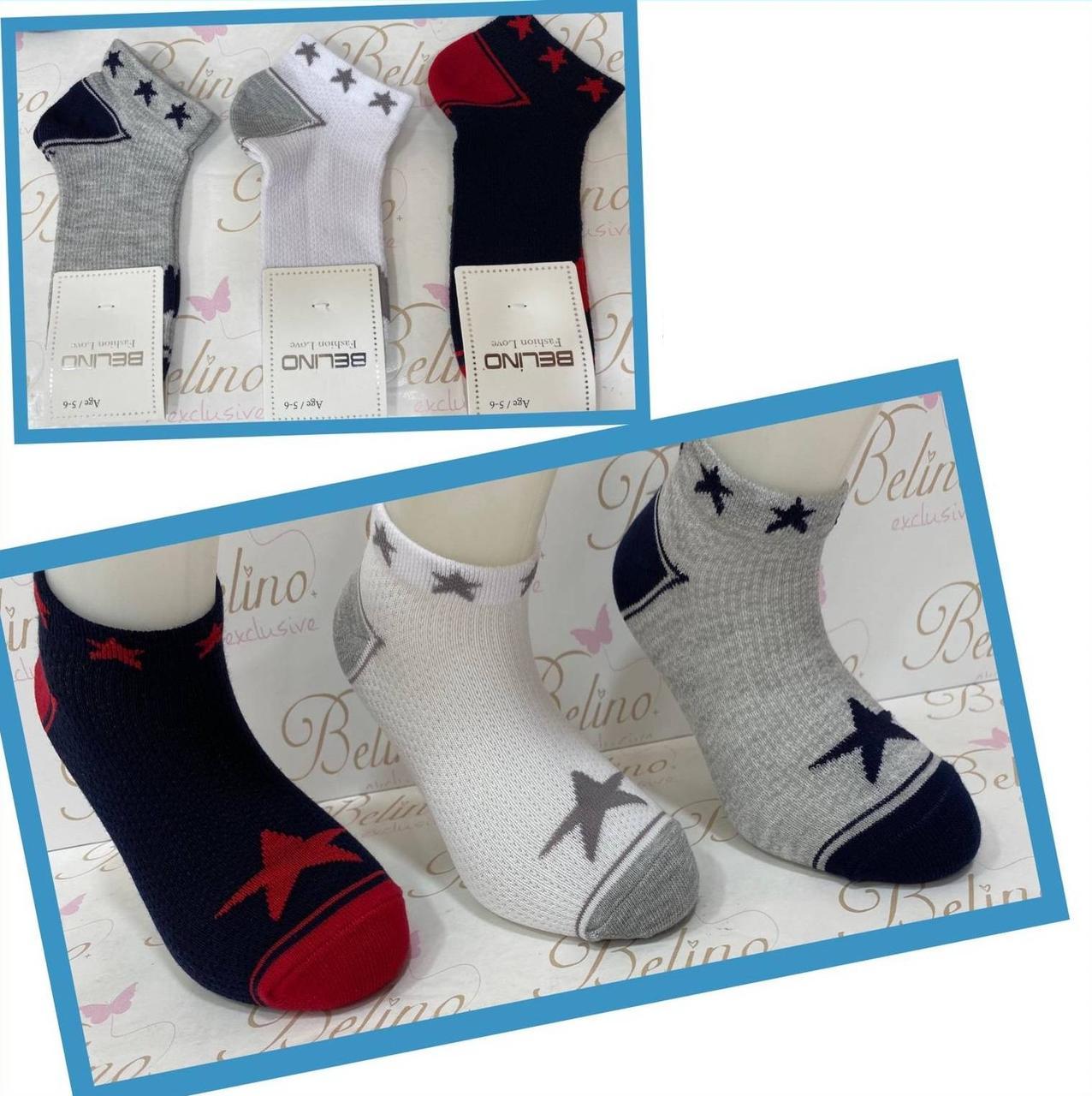 Носки хлопковые для мальчиков 11-12 лет ТМ Belino 2689612730197