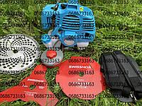 Мотокоса MAKITA EM4355SE качественная кусторез мотокосилка бензокоса