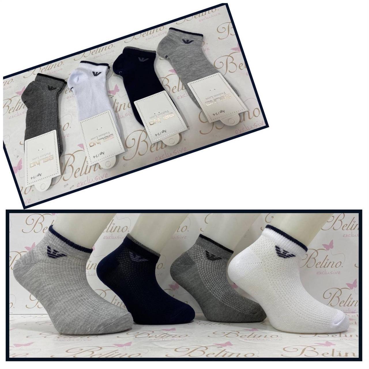 Носки хлопковые для мальчиков 3-4 года ТМ Belino ...