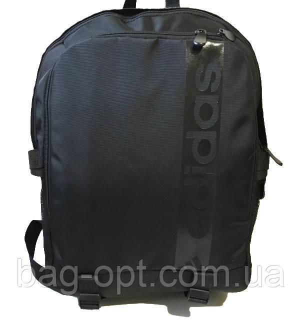 Рюкзак спортивный Adidas (45x31x25 см )