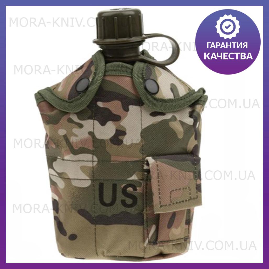Туристична, армійська фляга з казанком у чохлі US Tactical Мультиків (flask-multic)