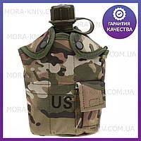 Туристическая, армейская фляга с котелком в чехле US Tactical Мультикам (flask-multic)