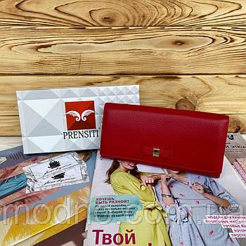 Женский кожаный кошелёк портмоне на кнопке с бантиком красный Prensiti