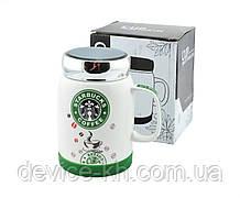 Чашка CUP StarBucks sh 025-1 500ml