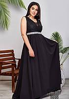 Вечернее платье в пол арт 35607 с  42 по 54 размер (бн)