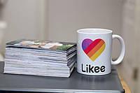 Кружка Likee, кружка с фото, печать на чашках хамелеон, принт на чашку, кружки хамелеон