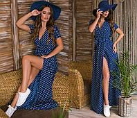Платье женское 1240ки