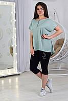 Женский летний трикотажный костюм с удлиненной футболкой размеры 48-56