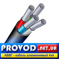 АВВГ 4х4 - четырехжильный кабель, алюминиевый, силовой (ПВХ изоляция)