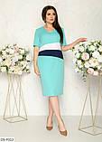 Стильное платье   (размеры 48-58) 0245-24, фото 3