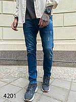 Джинсы мужские синие заужение модные летние стрейч повседневные царапками Турция