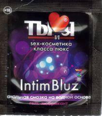 """Гель-любрикант """"Intim bluz"""", 4 мл"""