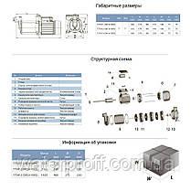 Насос відцентровий багатоступінчастий 0.6 кВт Hmax 35м Qmax 80л/хв LEO (775411), фото 2