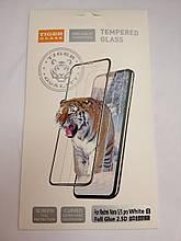 Захисне скло Xiaomi Redmi Note 5/5 Pro. Tiger Glass. WHITE