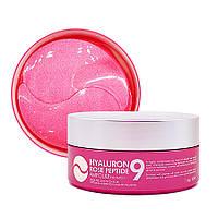 Medi-Peel Hyaluron Rose Peptide 9 Ampoule Eye Patch Гидрогелевые патчи с экстрактом розы и пептидами