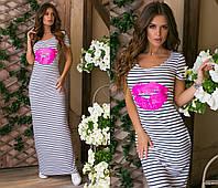 Платье женское 1244ки
