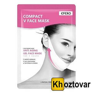 Лифтинг-маска для лица Compact V Face Mask