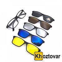 Очки солнцезащитные антибликовые 5 в 1 Magic Vision
