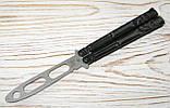 Нож бабочка тренировочный Benchmade, скелет, фото 4