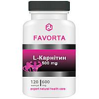 Добавка дієтична «L-Карнітин» капсули 600 мг/120шт