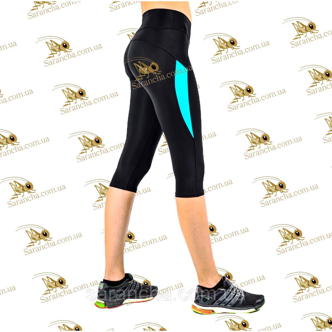 Женские спортивные бриджи черный со вставками бирюза