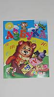 Детская книга меловка азбука 5026