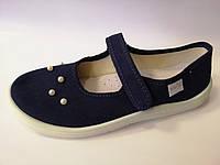 Тапочки Waldi 200-757 синие р.34,35