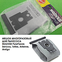Оригінал мішок для пилососа Hoover PurePower, Sensory, Telios, Arianne, Amigo тип H30C (H60, H30)