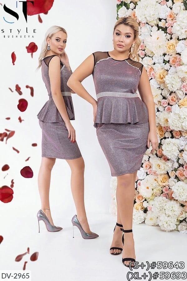 Стильное платье   (размеры 48-52) 0245-46