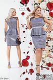 Стильное платье   (размеры 48-52) 0245-46, фото 2