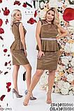 Стильное платье   (размеры 48-52) 0245-46, фото 3