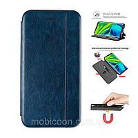 Чехол книжка для Huawei P40 Lite Gelius Blue (хуавей п40 лайт синяя)
