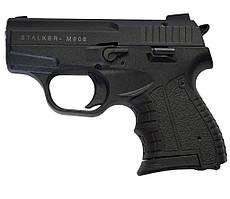 Пистолет стартовый STALKER 9 мм мод. 906 (черный)