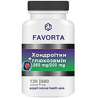 Добавка дієтична «Хондроїтин + глюкозамін» капсули 680 мг/120шт