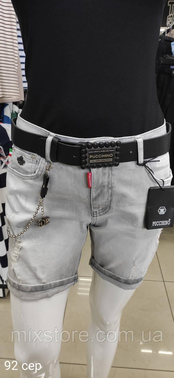 Женские шорты PUCCIHINO копия класса люкс