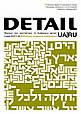 DETAIL UA|RU (Передплата на 4 номери 2020 рік), фото 5