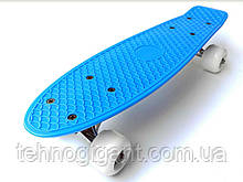 Скейт Penny Board mini, Пенни борд мини, для самых маленьких, от 2 лет, Цвет Синий