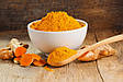 Био куркума (Bio turmeric) 200 капс Diet Food, фото 4