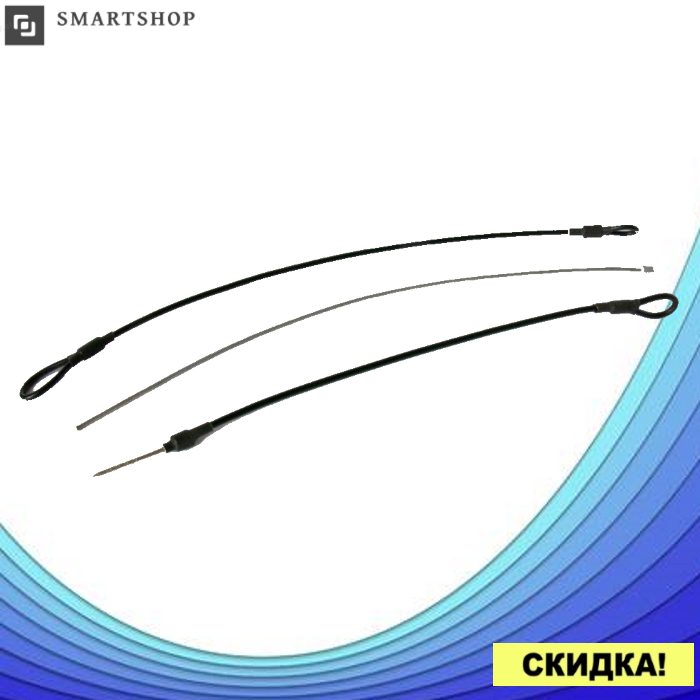 Тросик антикражный игла-ушко в резиновой оплетке 175 мм