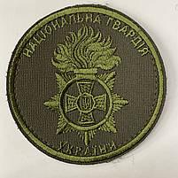 Шеврон Національна гвардія України (пламя), фото 2