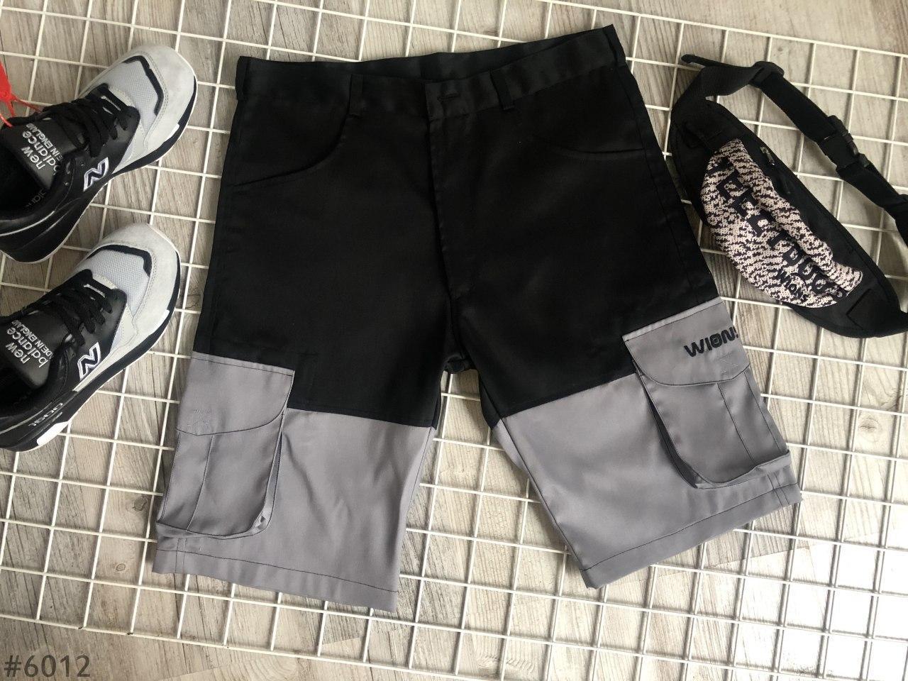 Чоловічі шорти чорно-сірого кольору з кишенями